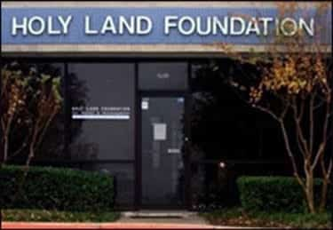 Holy Land Foundation office inthe Dallas, Texas suburb of Richardson in 2001; image from FBI.gov, Public domain.